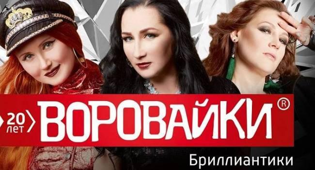 Стало известно, кому из российских знаменитостей запретили въезд в Украину в 2020 году