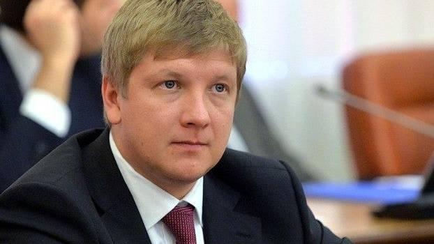 Кабмин приостановил выплату многомиллионных премий руководству «Нафтогаза» - СМИ