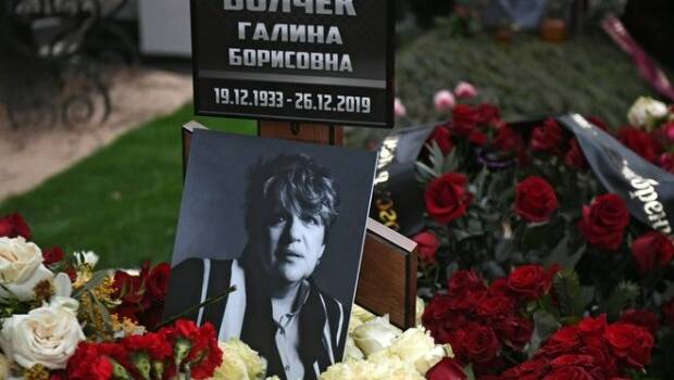 На 40-й день после смерти в сети показали могилу Галины Волчек
