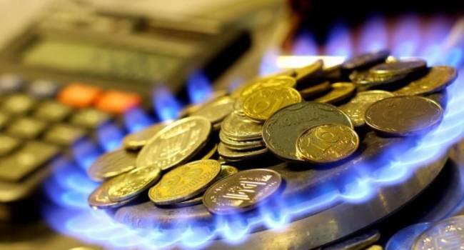 «Лишние бумажки»: Почему ввели квитанцию на тариф за доставку газа