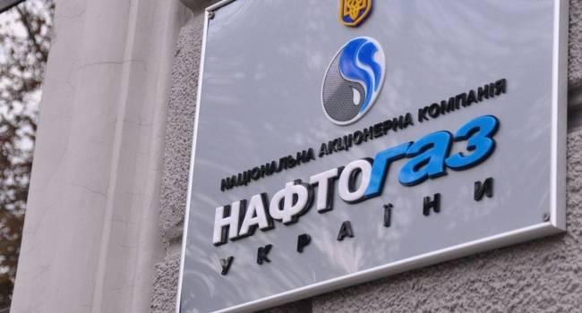 Руководство компании Нафтогаз не заинтересовано в наращивании собственной добычи нефти - Рябцев