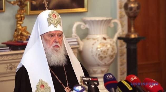 Патриарх Филарет исключен из Священного синода ПЦУ
