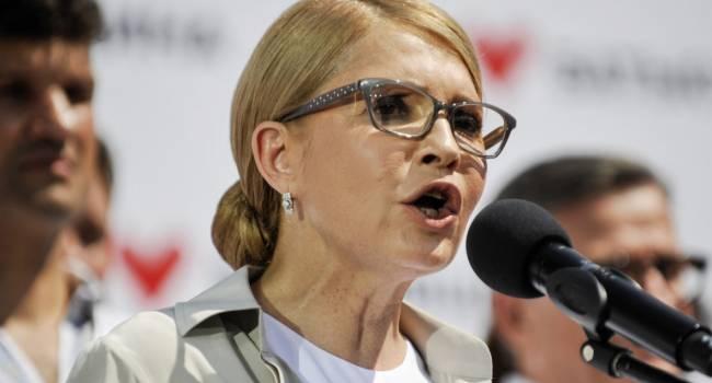 «Страна идет к полному развалу»: Тимошенко снова зовет украинцев на баррикады, чтобы не допустить реализации планов властной команды
