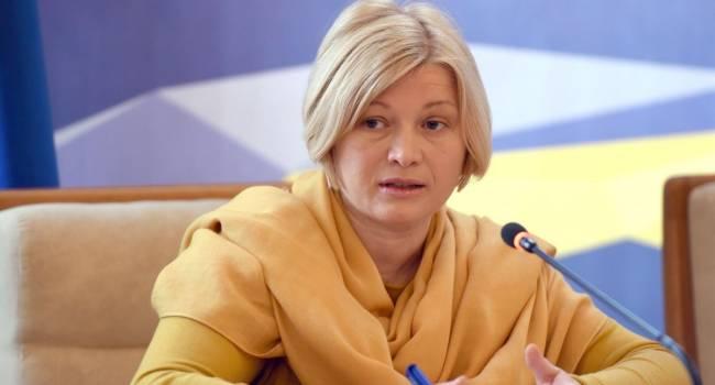 Странно, когда сегодня пытаются решить проблему Донбасса за счет только лишь Украины, которая не начинала эту войну - Геращенко