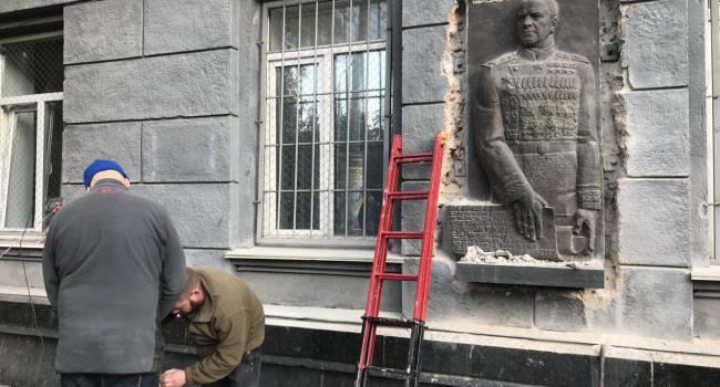 «Ломать – не строить!»: Националисты в Одессе самовольно расправились с барельефом маршала Жукова