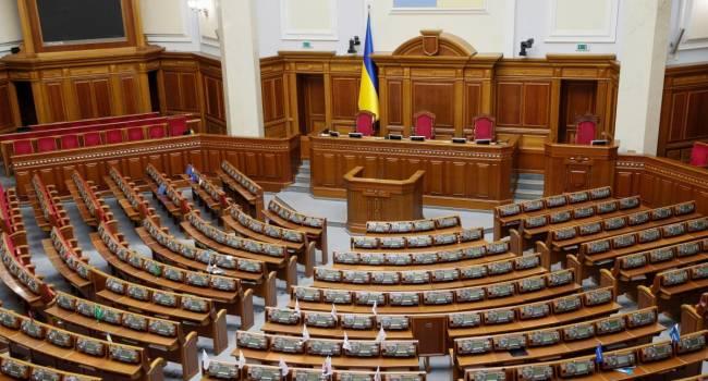 «Сами породили»: Законопроект об уменьшении количества народных депутатов украинцы одобряют