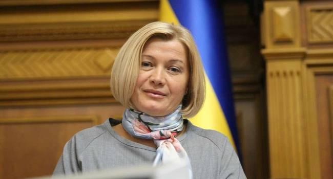 «Мы откроем ящик Пандоры»: Геращенко указала на риски закона о введении в Украине двойного гражданства