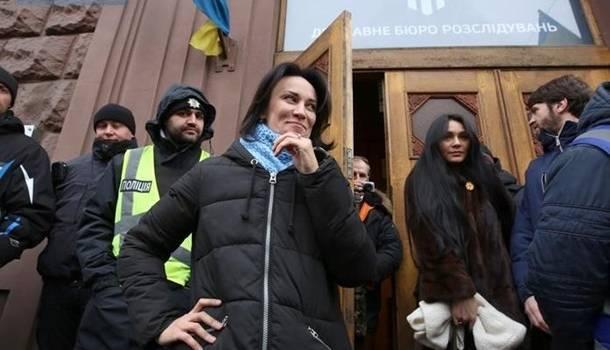 ГБР предъявила подозрения Марусе Зверобой