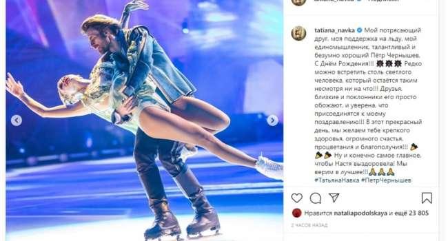 «Мой потрясающий…»: Татьяна Навка опубликовала страстное фото с мужем онкобольной Анастасии Заворотнюк