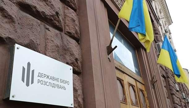 ГБР повторно вызвало депутата Федину на допрос