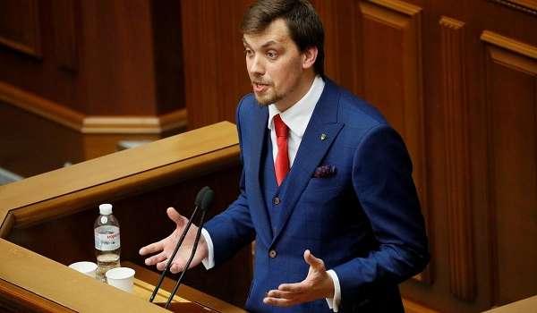 «Все равно меньше получается»: Гончарук попытался успокоить украинцев касаемо двух платежек за газ