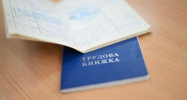 «Изменение закона о труде в Украине»: Какие неприятные «сюрпризы» ждут украинцев?