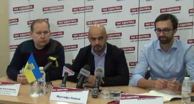 Лещенко и Найем являются представителями Сороса в Украине - Соскин