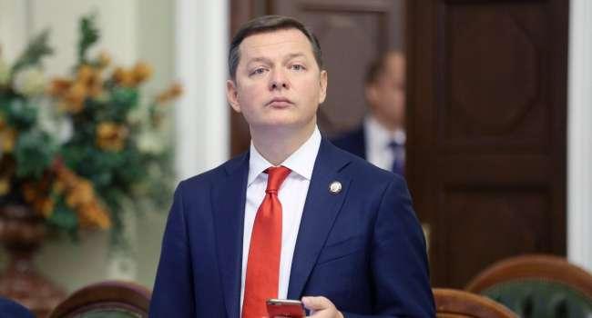 «Потому что снизили цены в Европе»: Ляшко обвинил правительство в обмане с платежками за газ