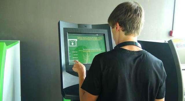 «Клиент взорвался от ярости и сервиса приватбанка»: Горячая линия у них тоже не отвечает