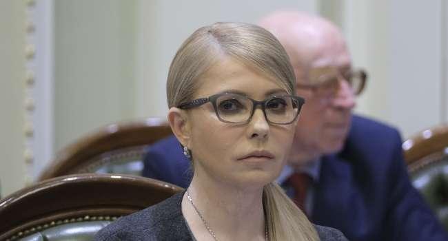 Украину уже выставили на аукцион, и остановить этот процесс сейчас может только Зеленский - Тимошенко