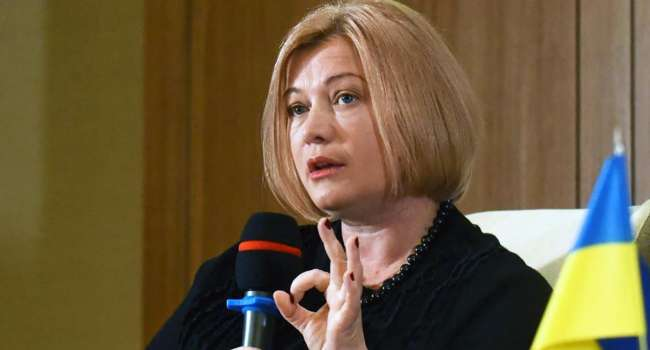 «Получается, что год назад Зеленский врал своим избирателям»: Геращенко обратила внимание на слова президента в Мюнхене