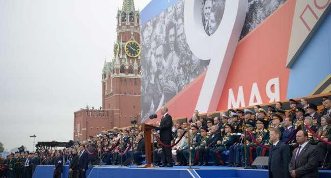 Аналитик: каждый украинец, принявший участие в праздновании 9 Мая на Красной площади, должен быть осужден за госизмену