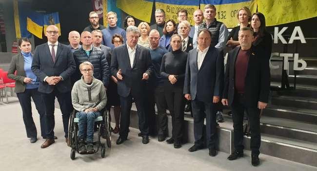 Партия «Европейская солидарность» призвала Зеленского сообщить украинскому обществу, собирается ли он ехать в Москву 9 мая