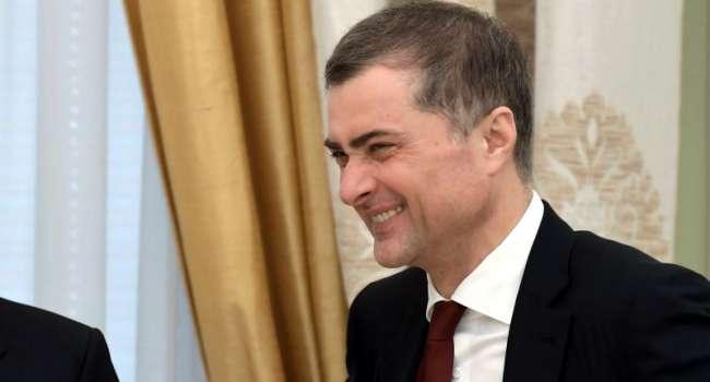 Суркова официально «кышнули» из Кремля – росСМИ