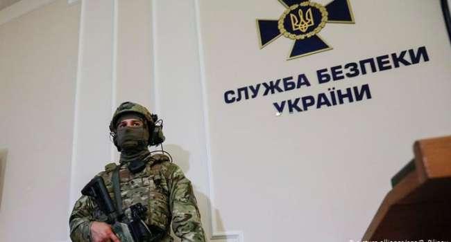 «Атака армии РФ под Золотым»: В СБУ открыли сразу два уголовных дела