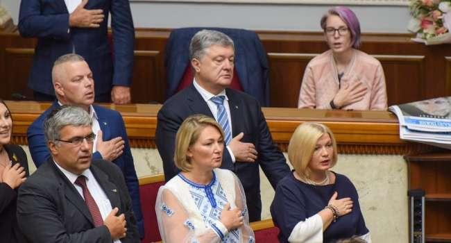 Аналитик объяснил, почему Россия продолжает системные атаки против Порошенко и его команды