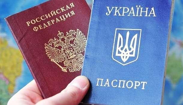 Российские паспорта на Донбассе: стало известно о циничном шаге оккупантов