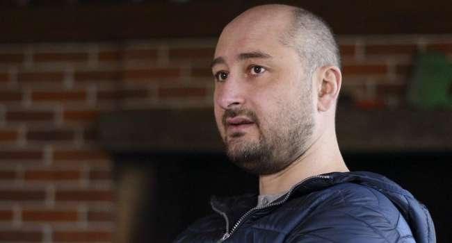 Бабченко: Если новый Майдан в Украине начнется, то из-за чего-нибудь такого, типа Санжар или «породистой собаки»