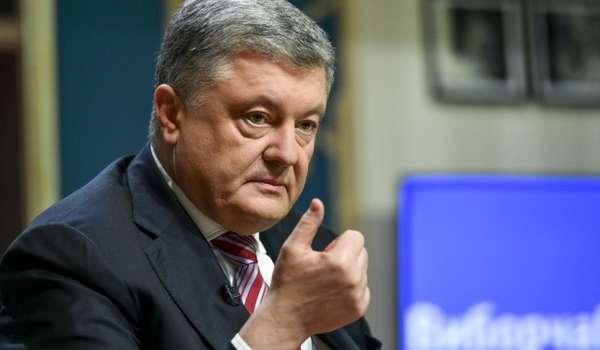 Адвокаты Порошенко подали апелляцию на его привод в ГБР