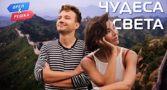 «Самая обаятельная и харизматичная пара»: ведущие «Орла и Решки» показали, как ждут новый сезон программы