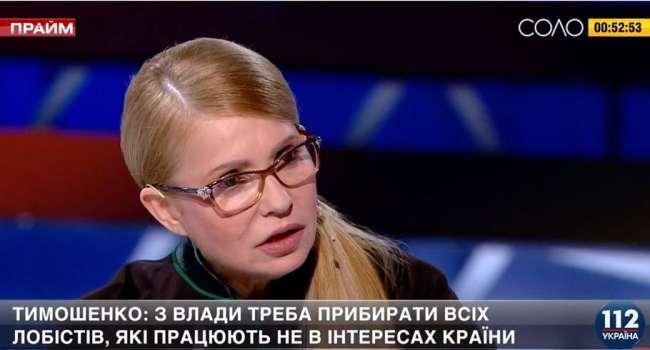 Тимошенко на «112 канале» рассказывала очередной фейк об инициативе «слуг народа» по смене пола в 14 лет