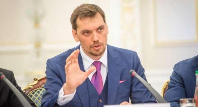 «Ситуация абсолютно контролируемая и в мире, и на территории Украины»: Гончарук обратился к украинцам из-за коронавируса