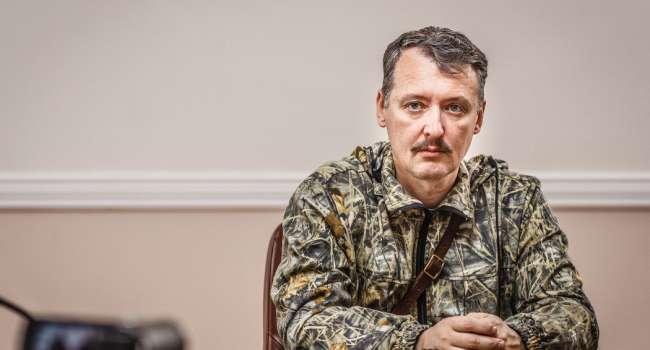 «Будет ответным»: Стрелков объяснил, в каком случае Россия может напасть на Украину