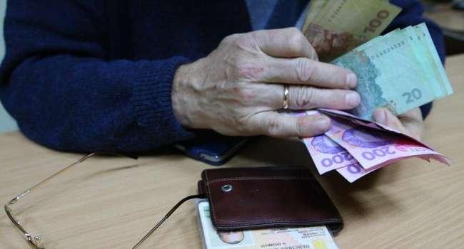 500 гривен, но не всем: в правительстве анонсировали новую прибавку к пенсии