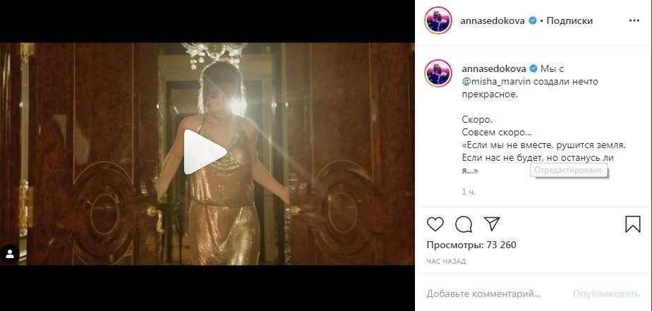 «Прочитала слова песни, и мурашки впервые за много лет»: Анна Седокова показала часть клипа на украиноязычную песню