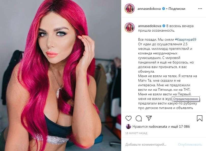 «Я все время была недостаточно хороша для них, больших боссов на ТВ»: Анна Седокова рассказала, как ей отказывали в работе российские телеканалы