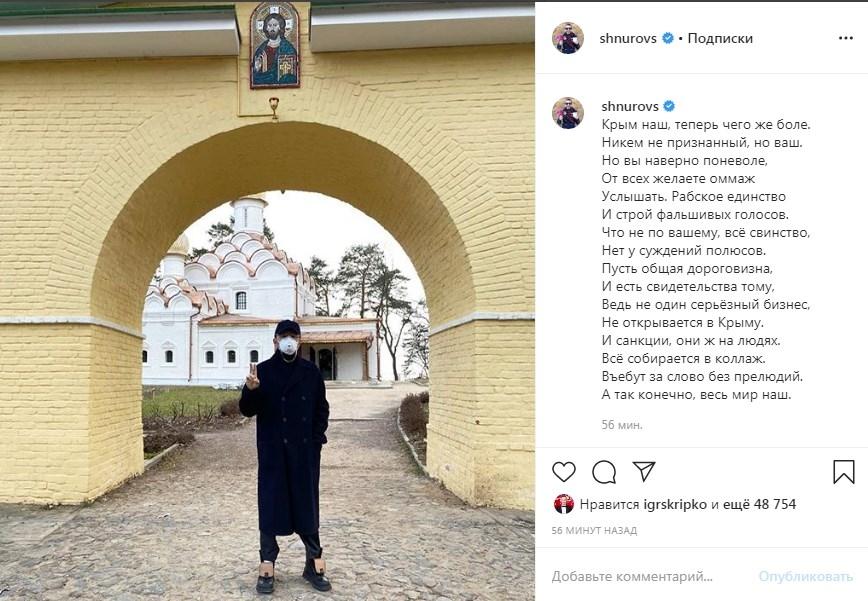 «Крым наш, теперь чего же боле. Никем не признанный, но ваш»: Сергей Шнуров жестко высказался относительно аннексии полуострова