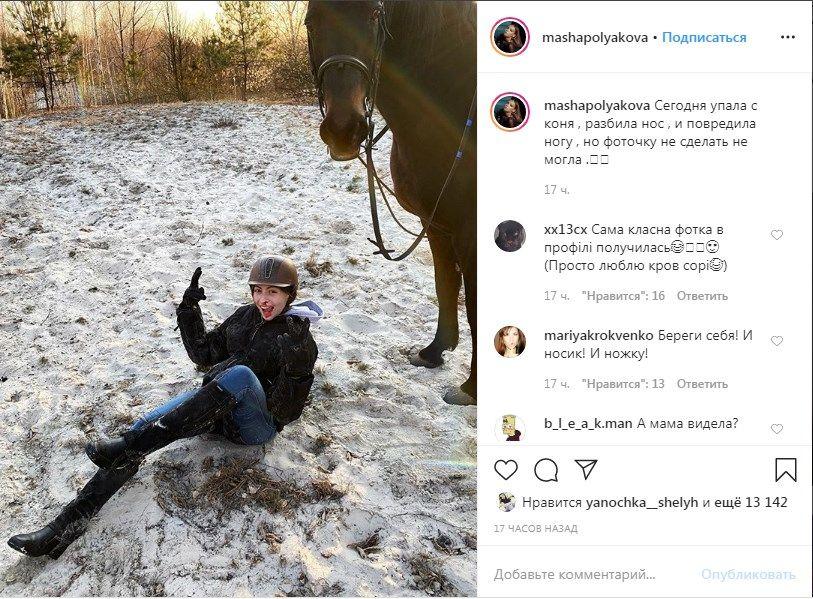 «А мама видела?» Дочь Оли Поляковой разбила лицо, катаясь верхом на коне