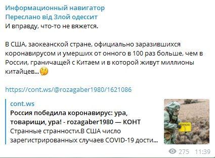 «Москва нагло врет людям»: Медицина РФ нанесла сокрушительный удар по никчемной, загнивающейся медсистеме США. Ура, ура, ура! – блогер из России