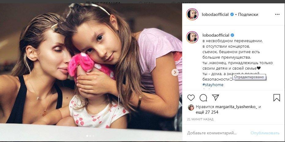 «Зачем лицо рукой закрывать, лучше не показывать ребёнка тогда вообще»: Светлана Лобода нарвалась на критику из-за фото с дочками
