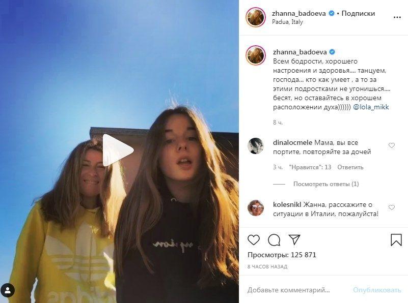 «За этими подростками не угонишься, бесят»: Жанна Бадоева показала смешное видео со своей дочкой