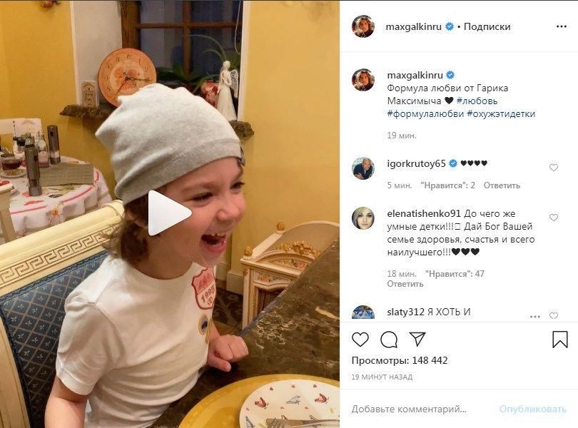 «До чего же умные детки!» Максим Галкин опубликовал видео, где его сын рассказывает о формуле любви