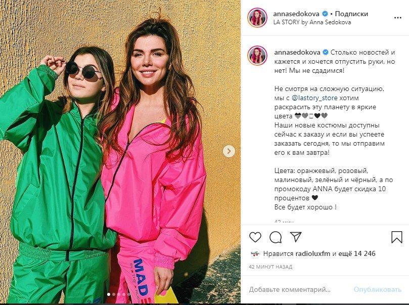 «Какая взрослая уже»: Анна Седокова показала свою дочь, а также рассказала о бизнесе в России
