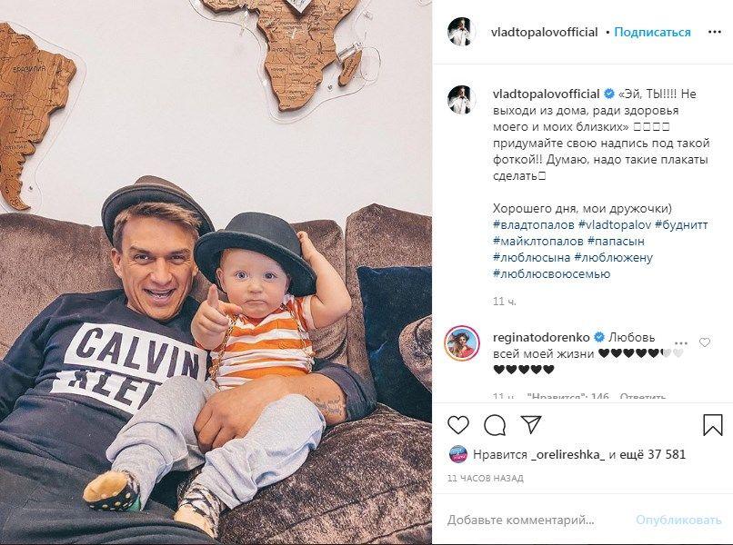 «Копия мама»: Влад Топалов поднял сеть на ноги, поделившись новым фото с сыном