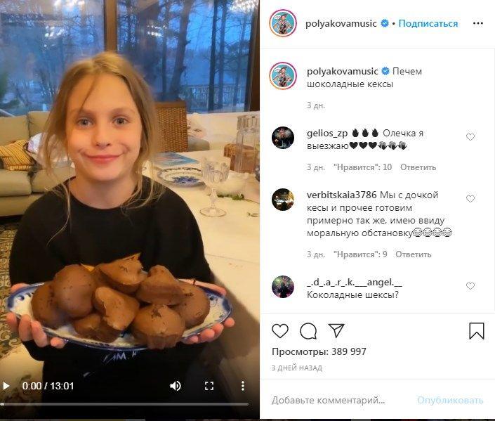 «Так приятно смотреть за Вашей семьей, все очень искренне и без постановок»: Полякова без макияжа и прически, показала, как готовит с дочками