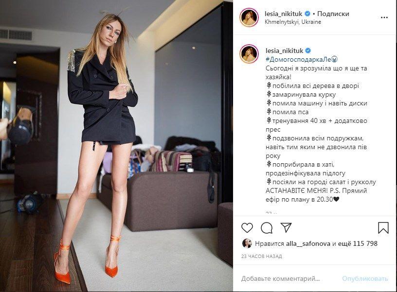 «О, такие ноги даются не каждой девушке»: Леся Никитюк в платье-пиджаке показала свою роскошную фигуру