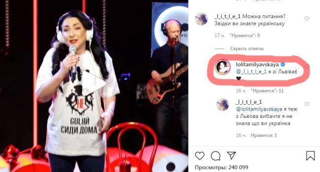 «Я зi Львiва»: Лолита Милявская спела на украинском языке и опозорилась, написав текст на родном языке
