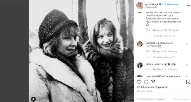 «С праздником желтых цветов»: Орбакайте показала уникальный архивный снимок с Пугачевой