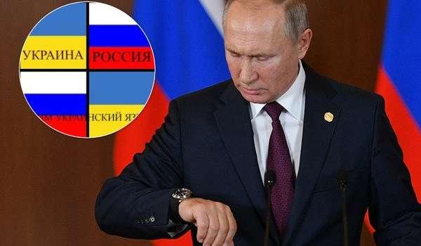 «Сделать провинцией РФ»: Портников раскрыл цель Путина с украинским языком в «ДНР»