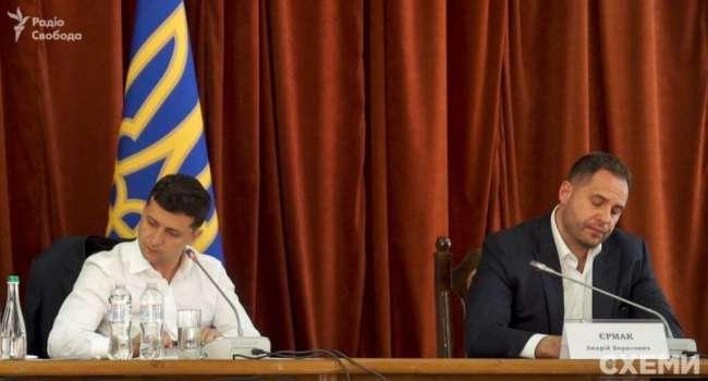 Нусс: Ермак и Зеленский в Минске подписали Акт капитуляции Украины